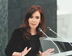 CFK - reposo